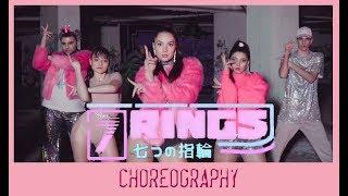 Ariana Grande -7 rings | House Of Drama ft. Hooligang Dance Choreography
