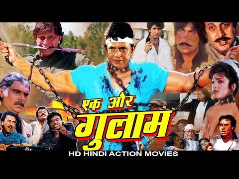 Aakhri Ghulam | Mithun Chakraborty, Raj Babbar | 1989 | HD