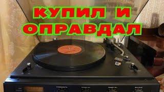 ЭЛЕКТРОНИКА Д1-012-СТЕРЕО