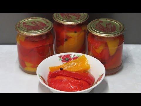 Как консервировать болгарский перец