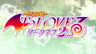 To LOVE-Ru Darkness 2nd Opening - Secret Arms by Ray (Instrumental)