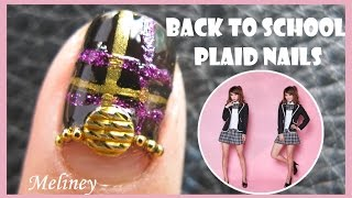 BACK TO SCHOOL PLAID NAILS WITH GOLD TEXTURED STUDS NAIL ART DESIGN TUTORIAL FOR SHORT NAILS