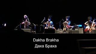 Dakha Brakha /ДахаБраха  -  live at Milano - 05/07/2016