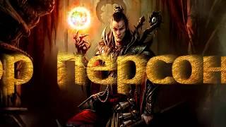 Обзор персонажа месяц в игре
