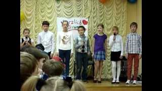 Schule1277. Конкурс немецкой песни. Начальная школа.