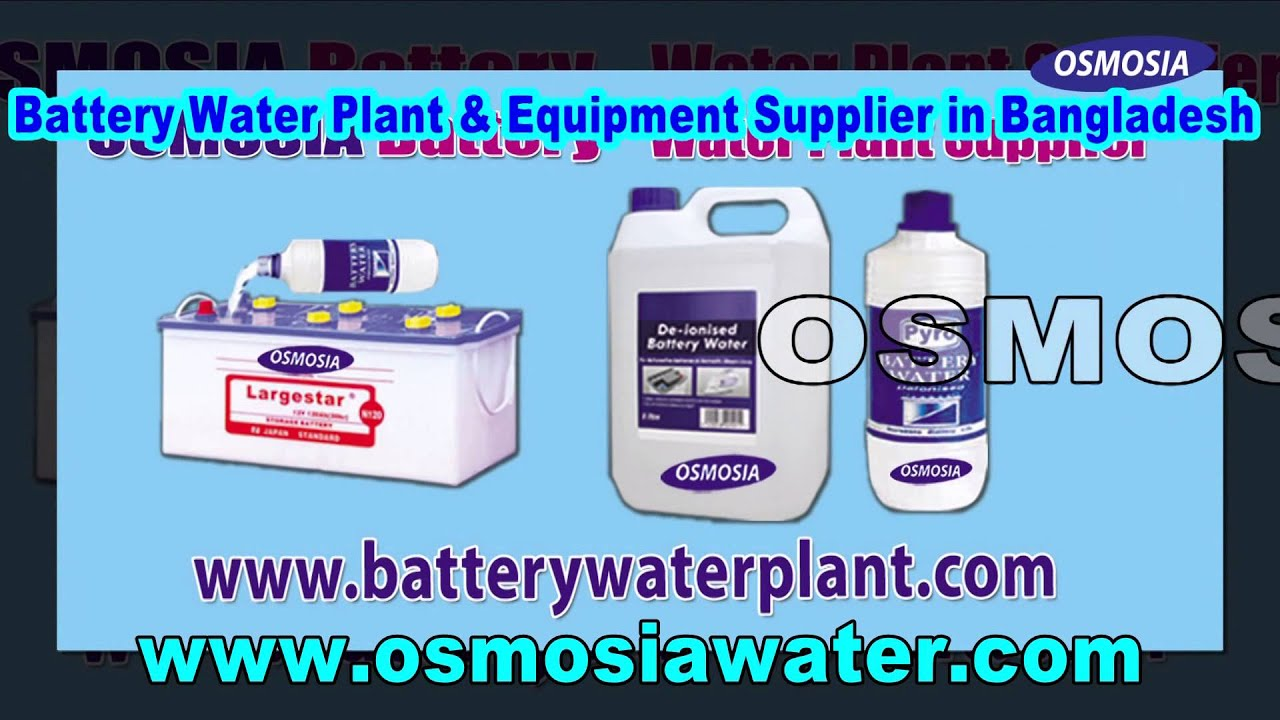 Battery Water Plant Supplier in Bangladesh Battery Water Filtering