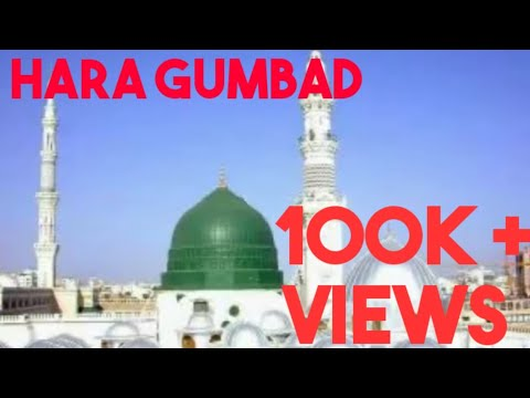 Hara gumbad naat by Hafiz Abdul Kareem