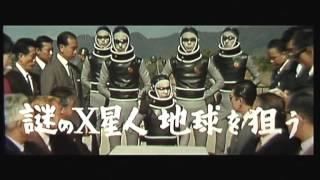 Kaiju Daisenso (1965) Original Trailer