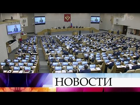 Госдума приняла закон, который позволит с1 июля 2017 года оформлять больничный вэлектронном виде.