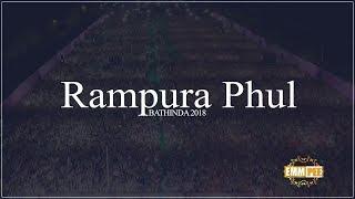 Highlights - ਰਾਮਪੁਰਾ ਫੂਲ - Rampura Phul - Bathinda - 2018