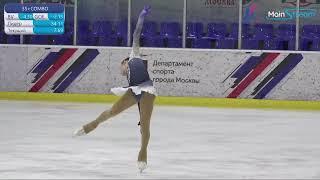 Юношеские соревнования по фигурному катанию на коньках на призы Марии Бутырской