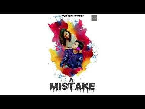 A MISTAKE (That Never Paid Off...) Teaser