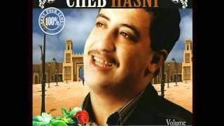 cheb hasni ma9aditch kwiti galbi  by Samir ayari