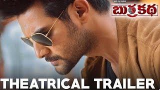 Burra Katha Theatrical Trailer Aadi Mishti Chakraborthy Naira Shah Diamond Ratnababu