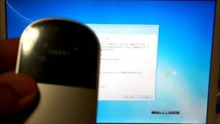 LaVie L LL550/L を Windows Vista から Windows 7 にアップグレードしました。