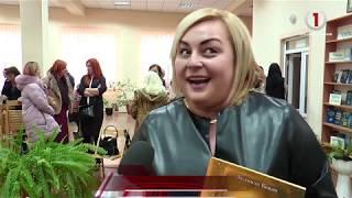 У Мукачеві тернопільська поетеса презентувала нову авторську збірку