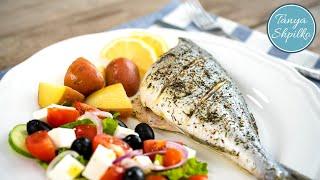Вкуснейшая Рыба (Дорада) в Духовке | Ужин за 30 минут | Oven Baked Dorada Fish | Tanya Shpilko