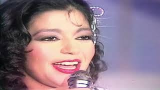 Samira Said - Waheshni B Sahih   1984   سميرة سعيد - واحشني بصحيح