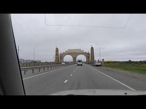Удивительная Чечня - рассрочка без банков | дорога у въезда в Грозный, сентябрь 2019