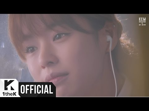 [MV] KCM _ Ordinary Love(우리도 남들처럼) (With LYn(린))