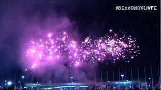 Мировой фестиваль фейерверков в Олимпийском парке Сочи