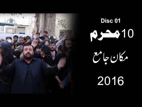 10 Muharam usterzai Bala Part 1 Makan jama 2016