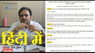 how-to-file-a-dowry-harassment-498a-police-complaint-by-wife