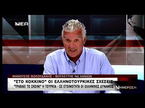 Ο Μ.Βολουδάκης στο κεντρικό δελτίο ειδήσεων στη ΝΕΑ Τηλεόραση Κρήτης (11-08-2020)