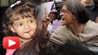 Aaradhya Bachchan REACTS To Aishwarya Rai