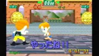 Virtua Fighter Kids - Lion Rafale playthrough