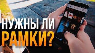 Samsung Galaxy S8 или iPhone 7? Что ЛУЧШЕ?