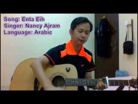 Enta Eih   Nancy Ajram Guitar cover by Sidro