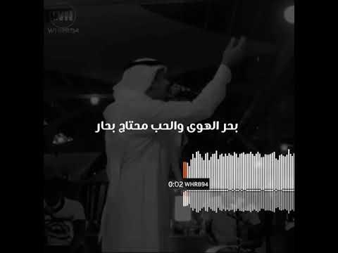 ميدو الشمراني ياللي تغلا بالحلا هيه هيه ياللي Youtube