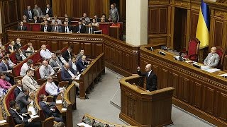Ukraine parliament must vote to accept or reject PM