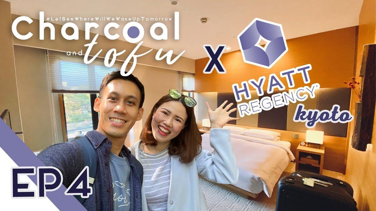 รีวิวโรงแรม Hyatt Regency Kyoto:: เที่ยวญี่ปุ่น เกียวโต/โอซาก้า EP4