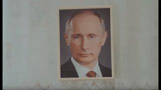Артём Галанов - Путина портрет.