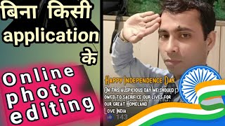 15 AUGUST Independence Day Photo Editing Tutorial | 15 August photo editing | Independence day screenshot 5