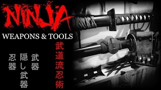 Ninja Weapons & Tools | Buki (武器) Kakushi-buki (隠し武器) Ninki (忍器)