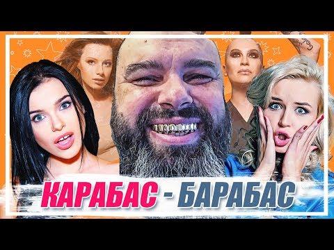 Артисты, которые ушли от Максима Фадеева