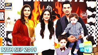 Good Morning Pakistan - Kanwar Arsalan & Fatima Effendi - 12th September 2019 - ARY Digital Show