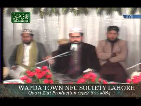 Bulbul e Madina Hazrat Owais Raza Qadri Sb | Wapda Town Nfc Society Lahore Jan 12 2013 Travel Video