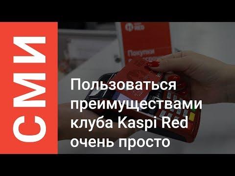 Кредиты каспий банка в атырау - Сайт bowtiofio!