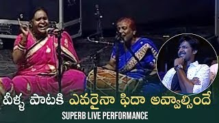 Dholak Band Superb Live Performance @ Mithai Movie Audio Launch   Manastars