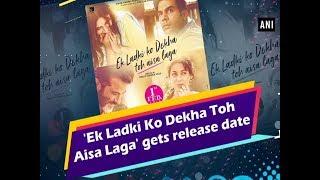 'Ek Ladki Ko Dekha Toh Aisa Laga' gets release date - #ANI News