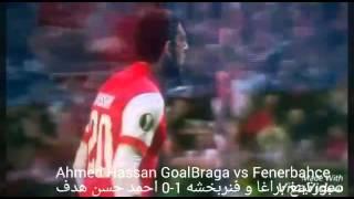 بالفيديو.. أقدام الفرعون «كوكا» تؤهل براجا لربع نهائي الدوري الأوروبي
