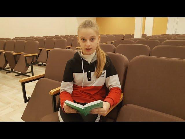 Изображение предпросмотра прочтения – ДарьяБоброва читает произведение «Сдобрым утром! (Задремали звёзды золотые…)» С.А.Есенина