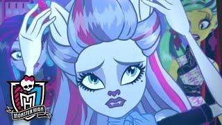 Monster High Россия 💜ногах правды нет 💜Том 5 | Особый День Свят | Мультфильмы для дет