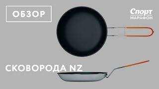 Сковорода NZ. Обзор
