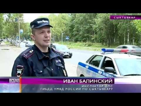 ГИБДД: за перевозку детей без кресла нарушителю грозит  штраф  - 3 тысячи рублей. 14 августа 2015