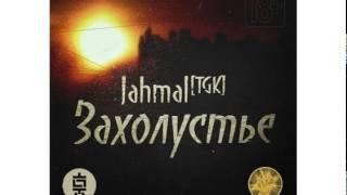 Jahmal [TGK] - Строгий при уч. VibeTGK.mp3